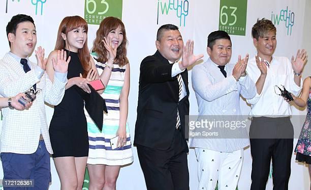 Nam ChangHee Hong JinYoung Shin Ji Gang HoDong Cho SaeHo and Kim JongMin attend Jang YoonJung and Do KyungWan Wedding at 63 building convention...