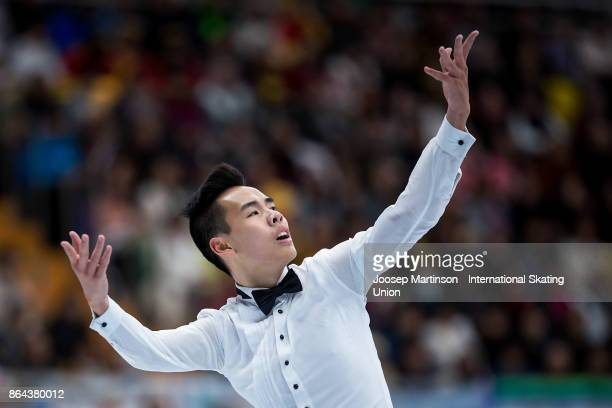 Nam Nguyen of Canada competes in the Men's Free Skating during day two of the ISU Grand Prix of Figure Skating Rostelecom Cup at Ice Palace Megasport...