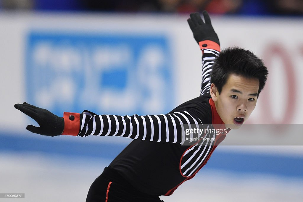 ISU World Team Trophy - Day 2 : News Photo