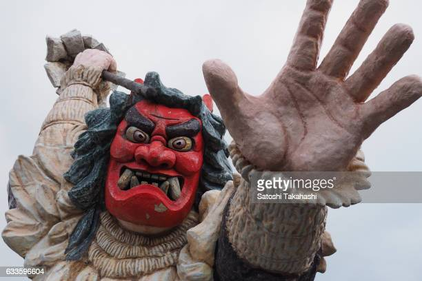 Namahage monument at Monzen district in Oga Peninsula Oga Peninsula is famous for the traditional folk event of Oga's Namahage This event is...