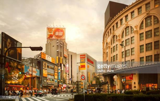大阪・難波エリア通り - 道頓堀 ストックフォトと画像