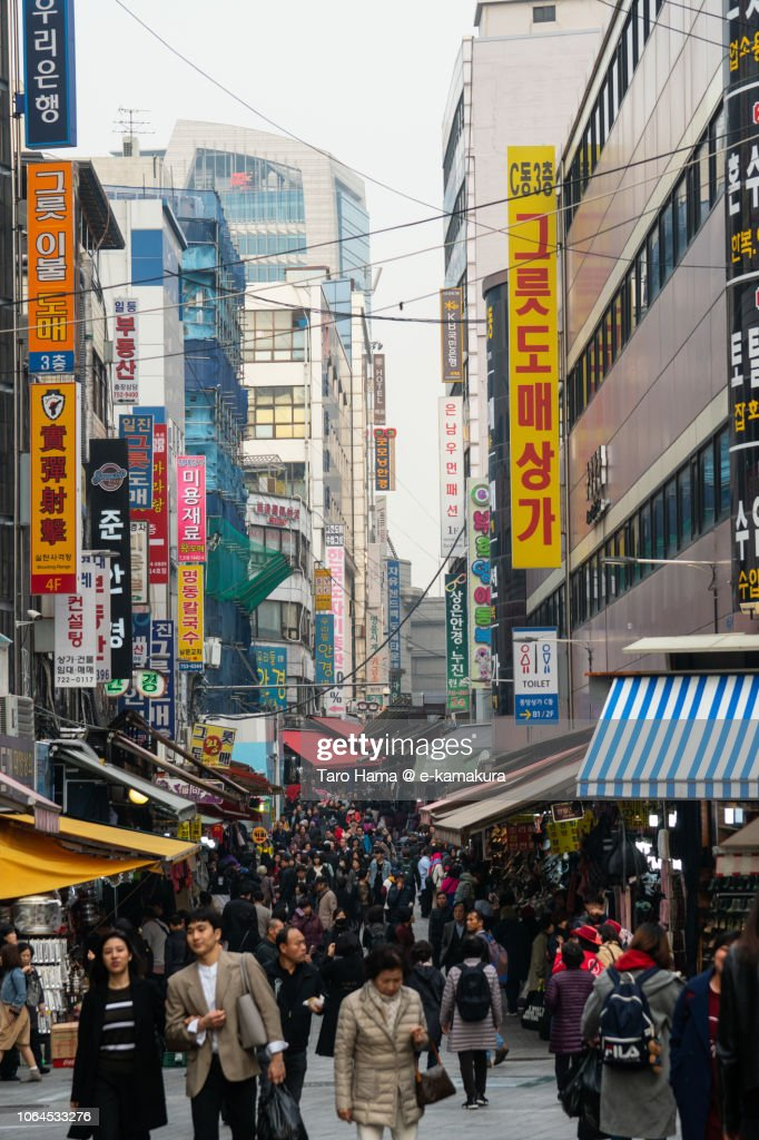 Namdaemun market in Seoul : Stock Photo