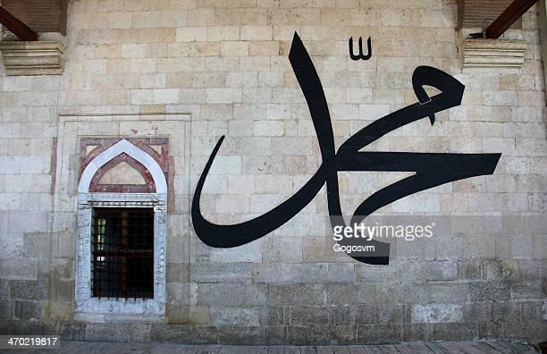 Nome del profeta Maometto