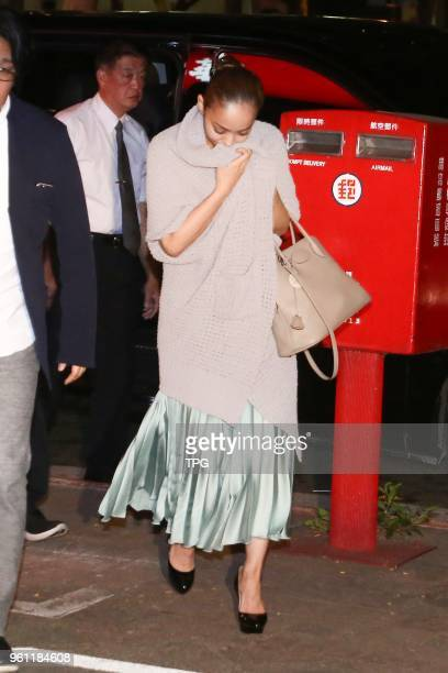 Namie Amuro attends the celebration party for the success of her concert on 21th May 2018 in Taipei Taiwan China