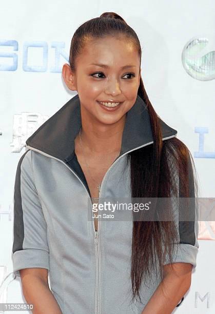 Namie Amuro during MTV Video Music Awards Japan 2007 Red Carpet at Saitama Super Arena in Saitama Japan