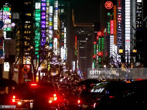 Namiki Dori Street, Night View in the Rain