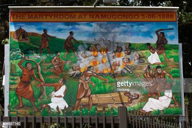 Namugongo martyrs' shrine Kampala Uganda