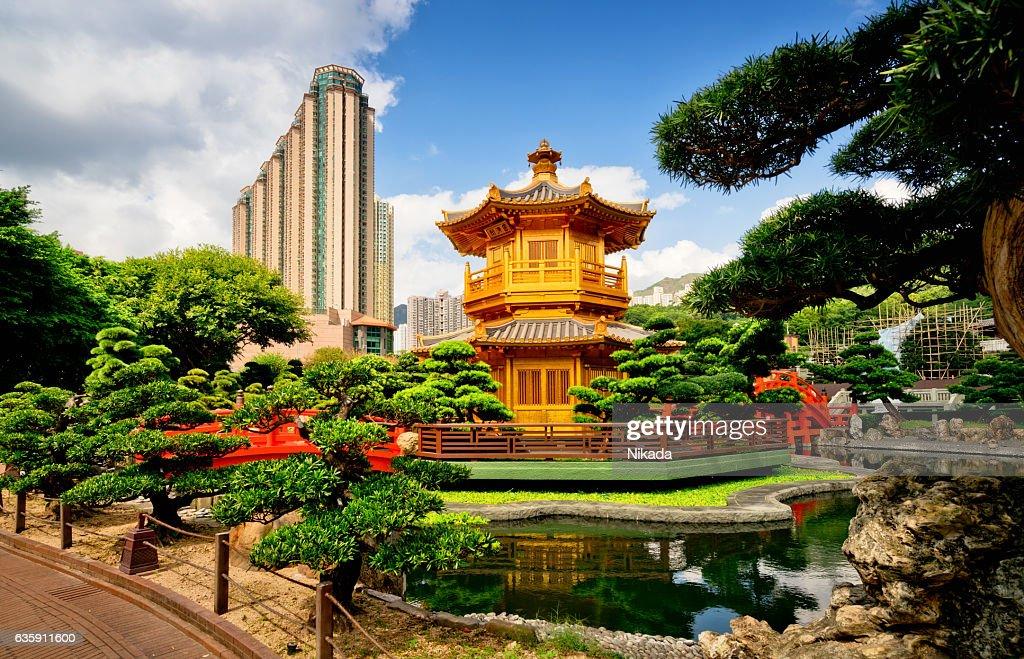 Nan Lian Garden, Diamond Hills, Hong Kong : Stock Photo