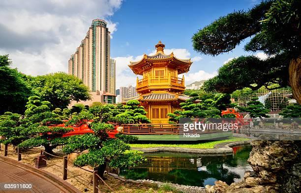 Nan Lian Garden, Diamond Hills, Hong Kong