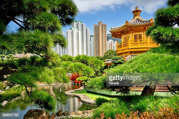 nan lian garden, diamond hills, hong kong - kowloon peninsula stock pictures, royalty-free photos & images