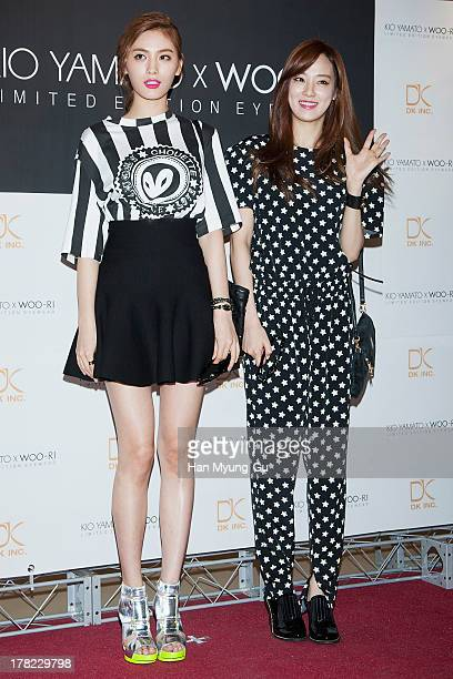 Nana and Juyeon of South Korean girl group After School attend 'Kio Yamato X WooRi' limited edition eyewear collaboration launch party at Eye Avenue...