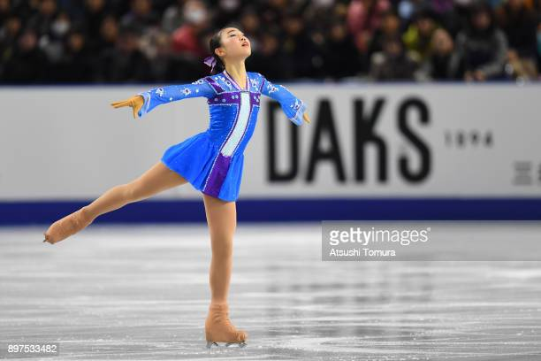 Nana Araki of Japan competes in the ladies free skating during day three of the 86th All Japan Figure Skating Championships at the Musashino Forest...