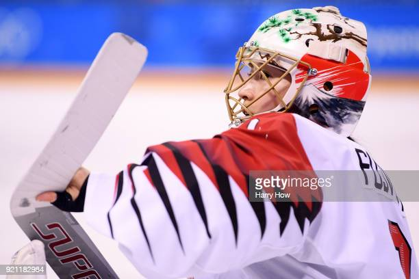 Nana Fujimoto of Japan looks on in the third period against Switzerland during the Women's Ice Hockey Classification game on day eleven of the...