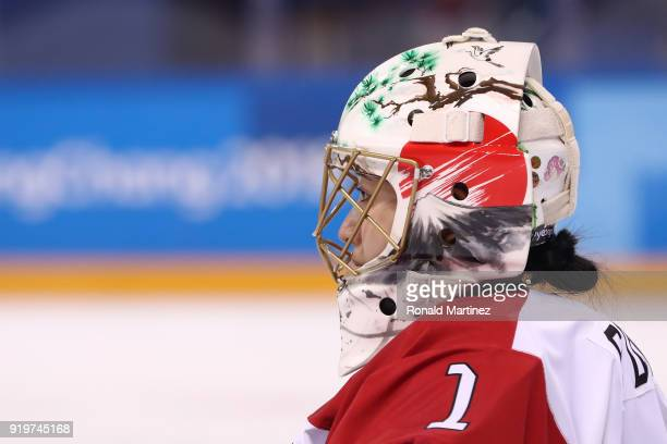 Nana Fujimoto of Japan tends the net against Sweden in the first period during the Women's Classification game on day nine of the PyeongChang 2018...