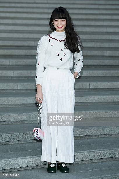Nana Komatsu attends the Chanel 2015/16 Cruise Collection show on May 4 2015 in Seoul South Korea