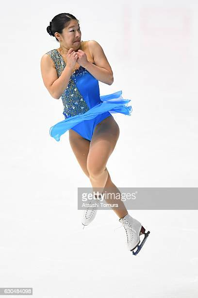 Nana Matsuhsima of Japan competes in the Ladies short program during the Japan Figure Skating Championships 2016 on December 24 2016 in Kadoma Japan