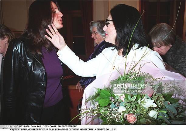 Nana Mouskouri and her daughter the wedding of Nana Mouskouri in Geneva