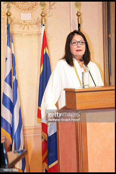 Nana Mouskouri awarded with the Gold Medal of the city of Athens, within Nana Mouskouri's Farewell Concert At Odeon Herodes Atticus In Athens.