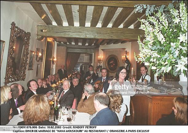 Nana Mouskouri wedding dinner at the restaurant L'Orangerie in Paris