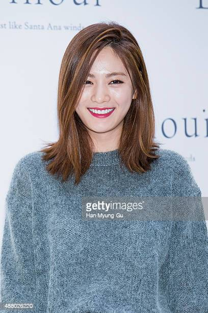 Nana of South Korean girl group After School attends during the opening of luxury bag brand 'Linoui' at Lotte Department on September 12 2015 in...