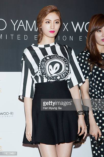 Nana of South Korean girl group After School attends 'Kio Yamato X WooRi' limited edition eyewear collaboration launch party at Eye Avenue on August...