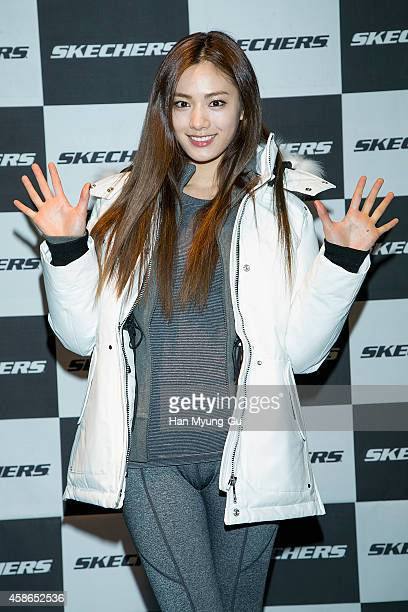 Nana of South Korean girl group After School attends the autograph session for 'Skechers' at Itaewon skechers store on November 8 2014 in Seoul South...