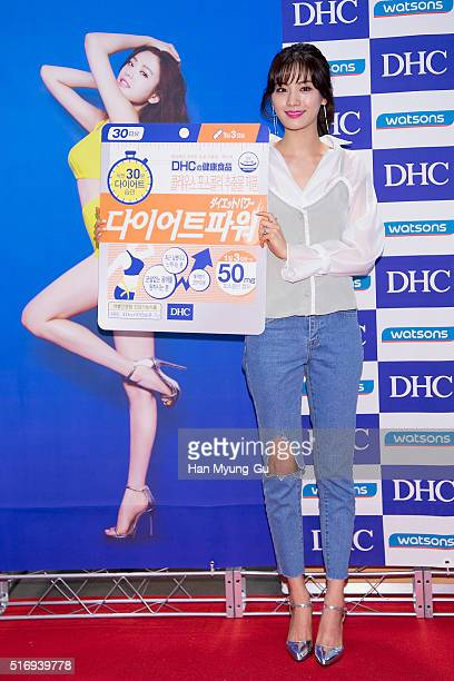 Nana of South Korean girl group After School attends the photocall for 'DHC Diet Power Launch' on March 19 2016 in Seoul South Korea