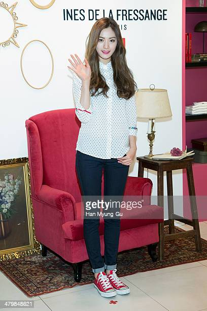 Nana of South Korean girl group Orange Caramel attends the UNIQLO Ines De La Fressange Paris Collection event at Uniqlo Apgujeong Store on March 20...