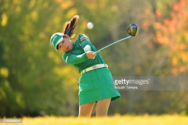 Nana Suganuma of Japan hits her tee shot on the 9th hole during the second round of the Ito-En Ladies Golf Tournament at the Great Island Club on...