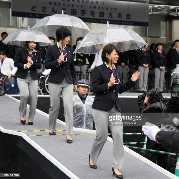 Nana Takagi Miho Takagi and Ayano Sato leave after the homecoming ceremony on May 6 2018 in Sapporo Hokkaido Japan