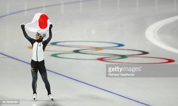 Nana Takagi of Japan celebrates after winning the gold medal during the Ladies' Speed Skating Mass Start Final on day 15 of the PyeongChang 2018...