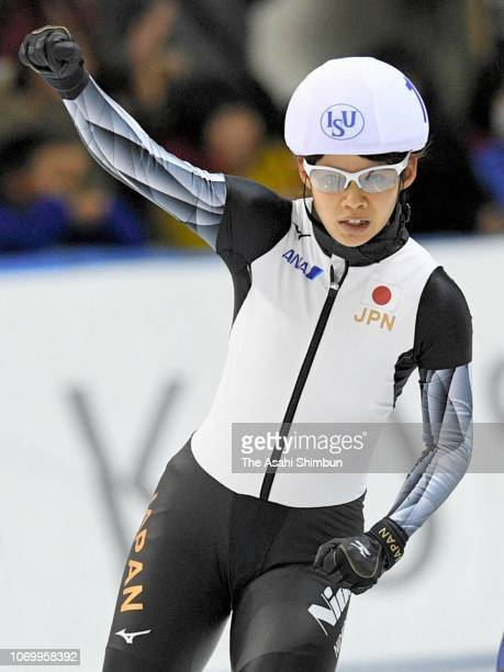 Nana Takagi of Japan celebrates winning the gold in the Women's Mass Start on day two of the ISU World Cup Speed Skating at Meiji HokkaidoTokachi...