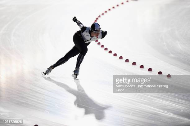 Nana Takagi of Japan competes during the Women's 1500m Division A race on day two of the ISU World Cup Speed Skating at Tomakomai Highland Sports...