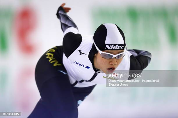 Nana Takagi of Japan competes in 1500m Ladies race during the ISU Speed Skating Long Track World Cup at the Thialf Ice Arena on December 15 2018 in...