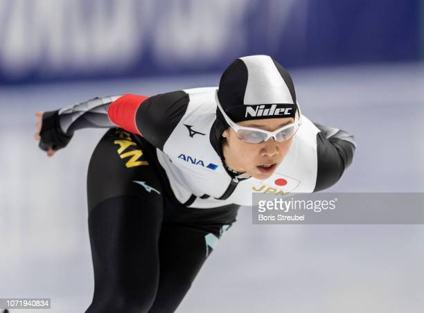 Nana Takagi of Japan competes in the Women's 1500m Division A race on day two of the ISU World Cup Speed Skating at Tomaszow Mazoviecki Ice Arena on...