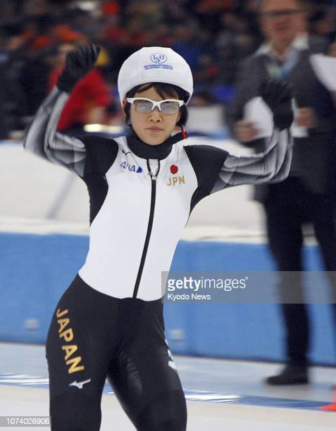 Nana Takagi of Japan poses after winning the women's mass start final at the World Cup event in Heerenveen the Netherlands in the early hours of Dec...