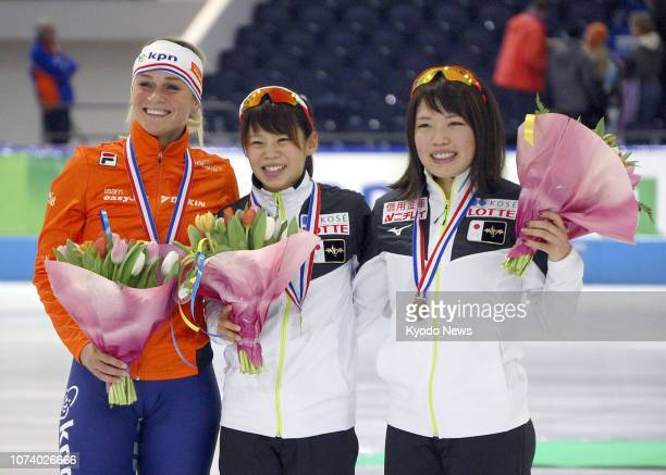 Nana Takagi of Japan poses for a photo after winning the women's mass start final at the World Cup event in Heerenveen the Netherlands in the early...