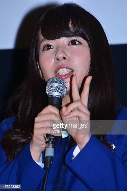 Nana Yamada of Japanese girl group NMB48 attends Kyoto International Film Festival on October 19 2014 in Kyoto Japan