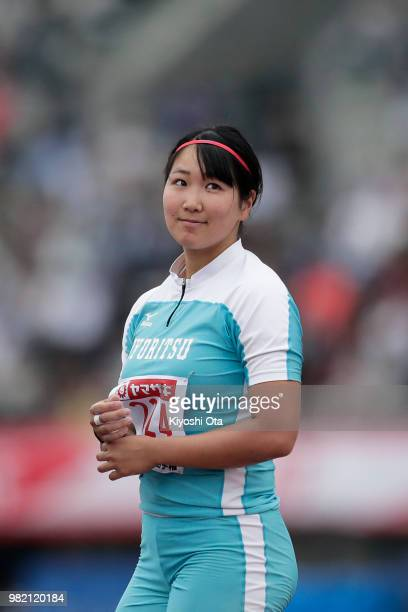 Nanaka Kori competes in the Women's Shot Put final on day two of the 102nd JAAF Athletic Championships at Ishin MeLife Stadium on June 23 2018 in...