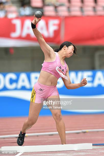 Nanaka Kori of Japan competes in the Women's Shot Put final during the 99th Japan Athletics National Championships at Denka Big Swan Stadium on June...