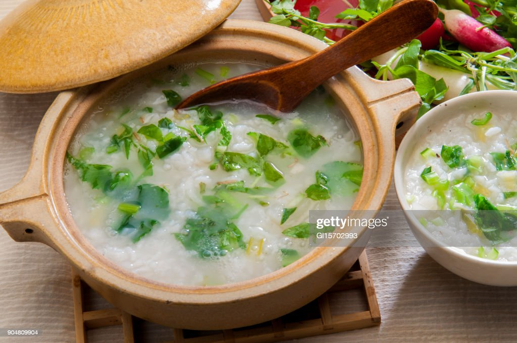 Nanakusa Porridge toraditinal Japanese New Year dish : Stock Photo