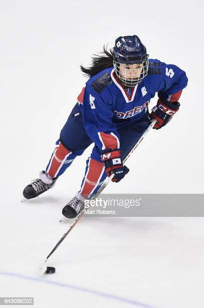 Nancy Caroline Park of Korea skates to the puck during the Women's Ice Hockey match between Japan and South Korea on day three of the 2017 Sapporo...