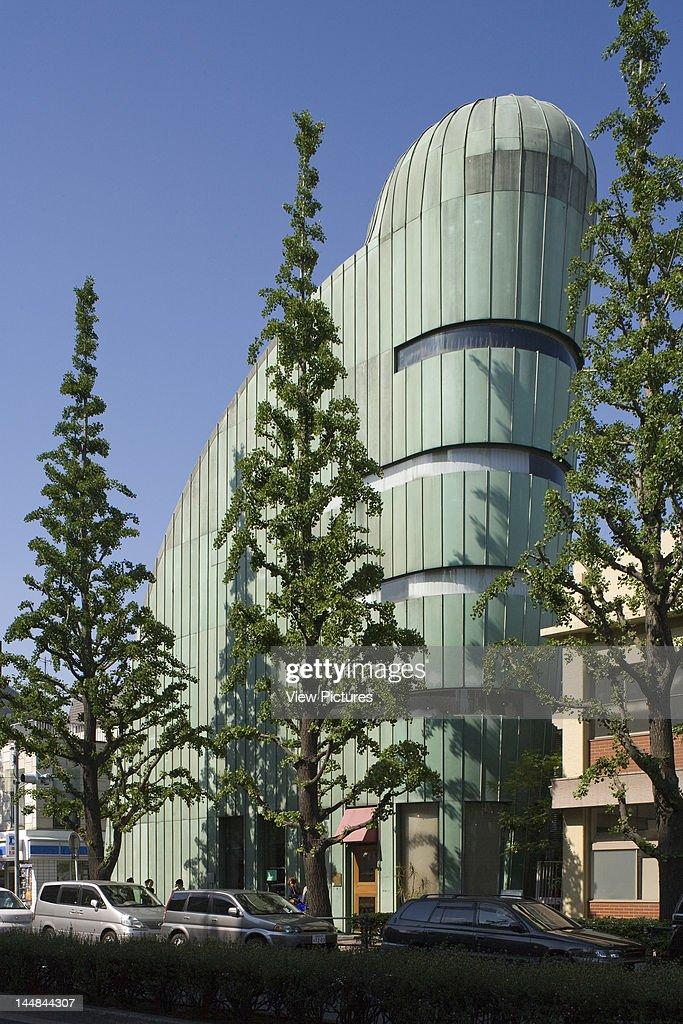 Nani Nani, Shirokane Dia 427342 Minatoku, Tokyo, Tokyo, Japan, Architect: