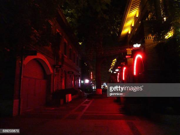 nanjing 1912 nightlife district, china - nanjing stock pictures, royalty-free photos & images