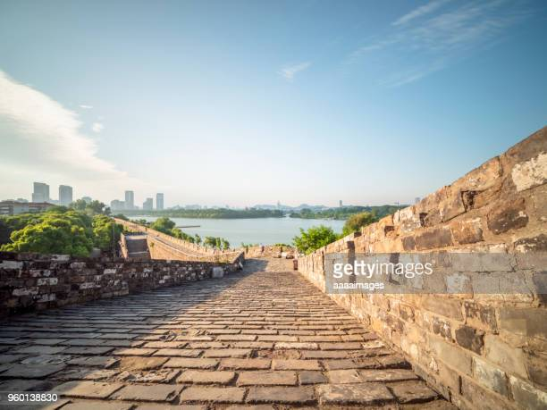 Nanjing ancient city wall front of city skyline
