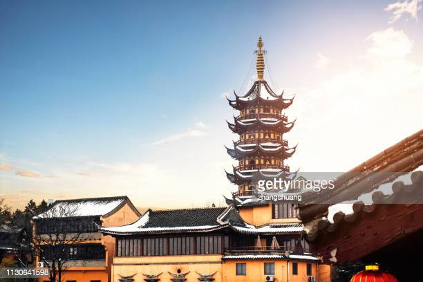 nanjing jiming temple - nanjing stock pictures, royalty-free photos & images