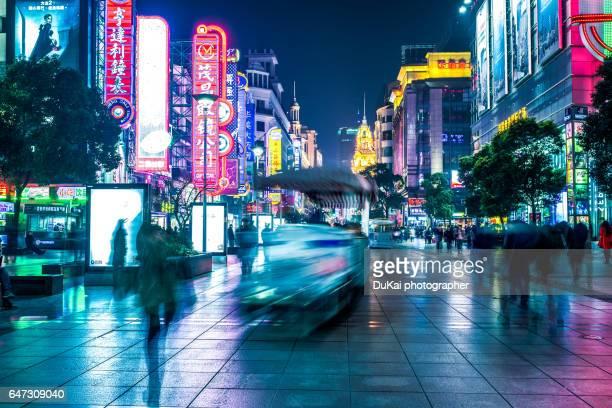 Nanjing Road at Night shanghai