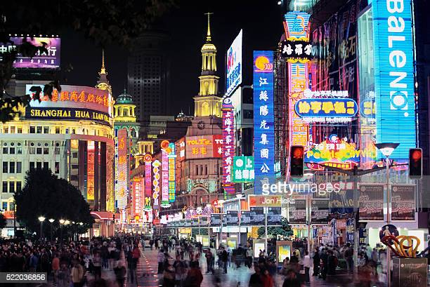 nanjing road bright lights in shanghai - nanjing road stock pictures, royalty-free photos & images