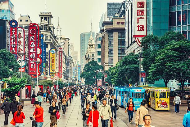 Nanjing, China Nanjing, China