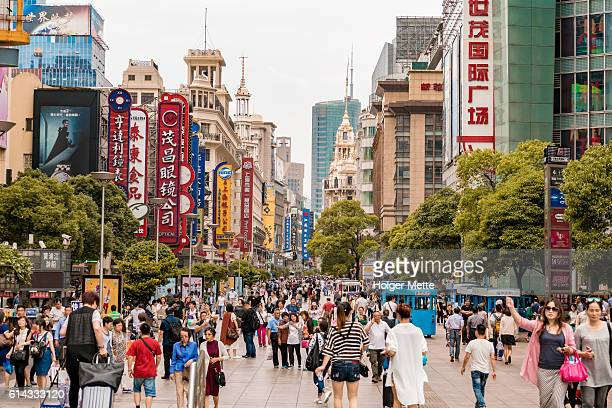 nanjing road in shanghai, china - nanjing road stock pictures, royalty-free photos & images
